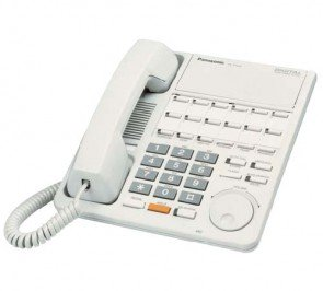 Panasonic KX-T7420 Digital 12-Line Speakerphone XDP White